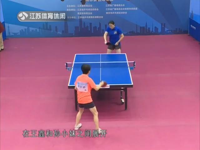 爱乒才会赢 20171026