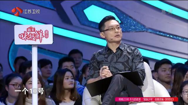 非诚勿扰 20171104 高清完整视频