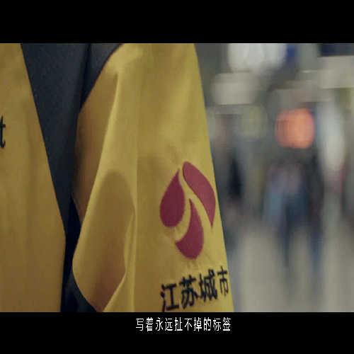 我的城市MV纪录短片