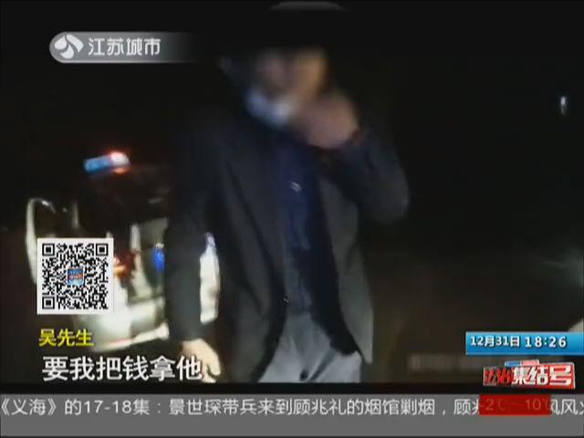 纠结劫匪持刀抢劫 逃跑3小时后落法网