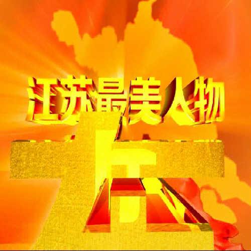 20160202徐香玉