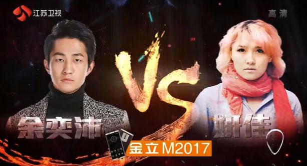 妍佳VS余奕沛:挑战项目基因密码