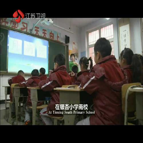 中国汉字会消失吗?
