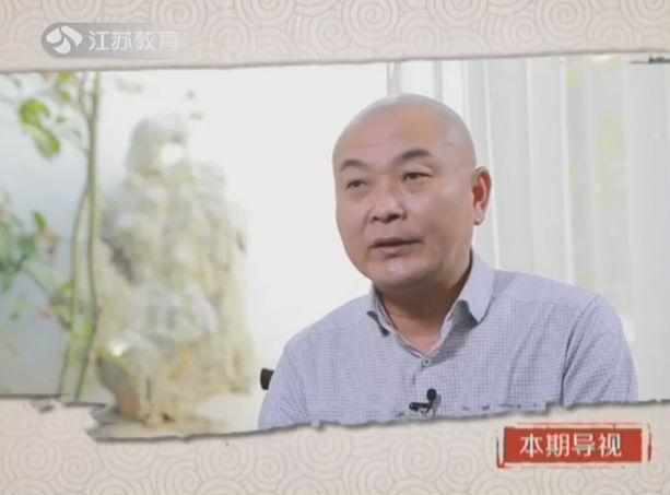 艺术百家·曹秉峰