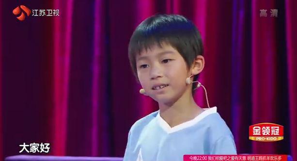了不起的孩子 20170709 高清完整视频