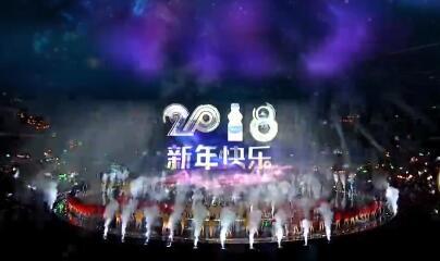 2018江苏跨年——倒计时迎新年