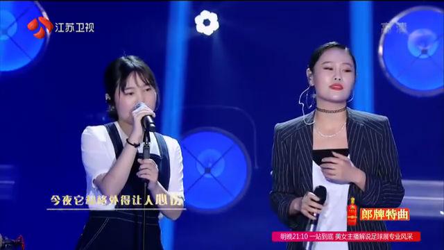 袁娅维&王天琦《阿楚姑娘》