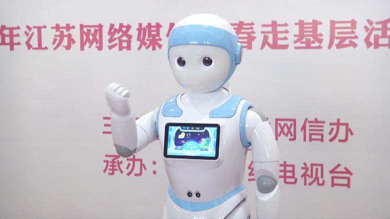 机器人问答