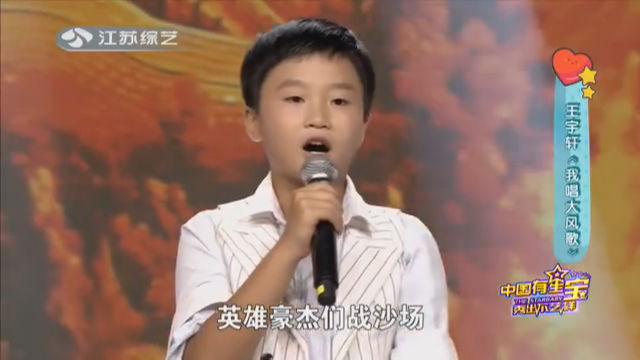 """小洋人中国有星宝之秀出不""""艺""""样 20181012"""