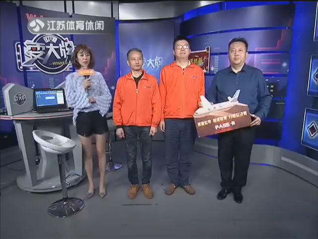 耍大牌 20181019