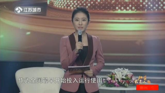 """新能源汽车的""""中国心"""""""