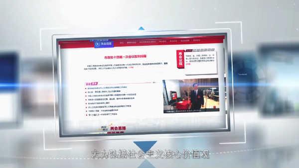 创建先进单位系列宣传片-龙虎网