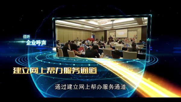 """""""文明办网""""创建先进单位——镇江市企业网络服务平台"""