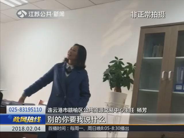 亿元工程招投标涉嫌违规 行政监督意见成一纸空文