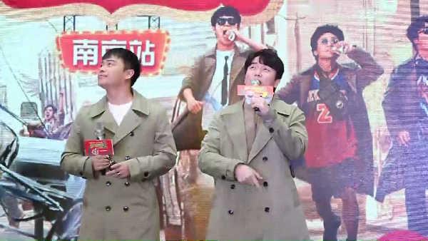 《TOP大来宾》第110期:陈思诚 肖央