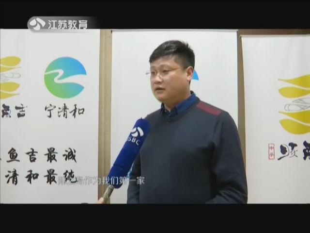 寻味江苏 20180325