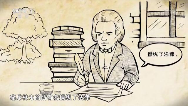 手绘动画一:青年马克思的职场初体验