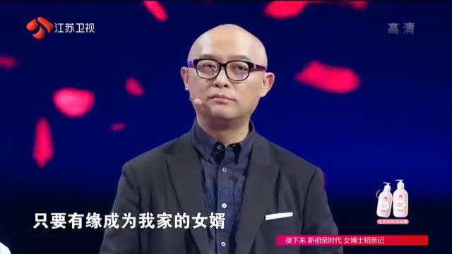 新相亲时代 20180408 完整视频