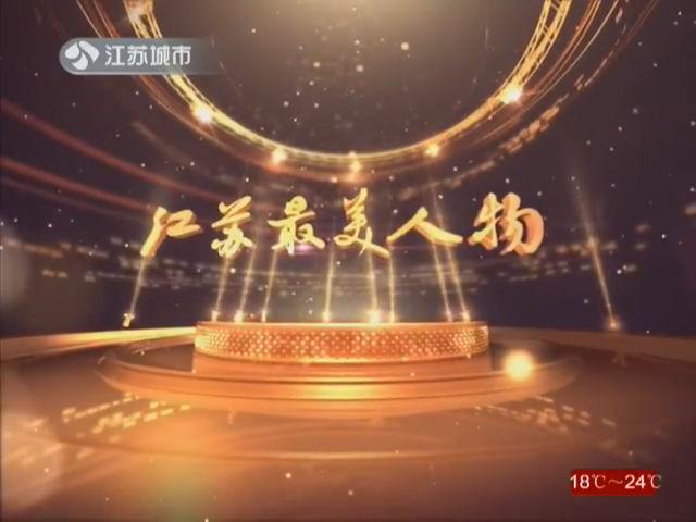 """让中国速度扬威世界的""""超算青年"""""""