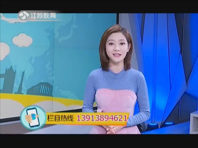 寻味江苏 20180520