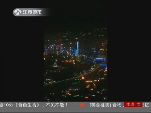 """南京公交""""抖音""""报站 你听过吗?"""