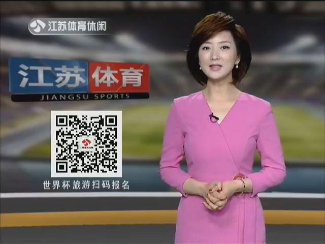 江苏体育 20180604