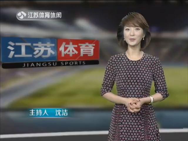 江苏体育 20180730