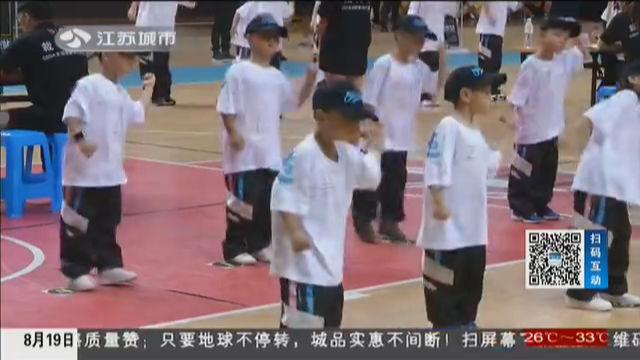 """1535人报考!全国街舞考级江苏考区""""最热"""""""