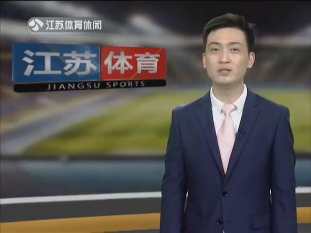 江苏体育 20180806