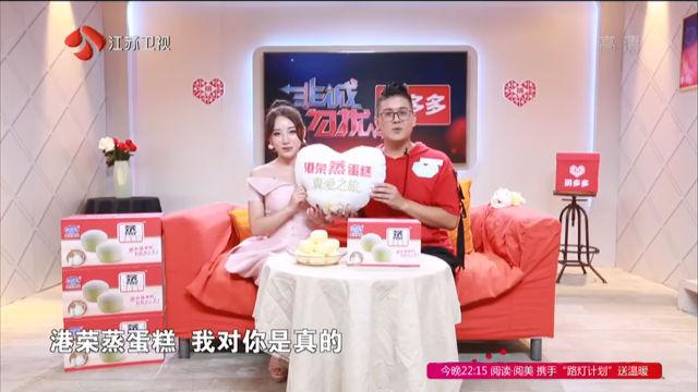"""倪中乐寻找""""初恋情人"""" 姜振宇谈择偶"""