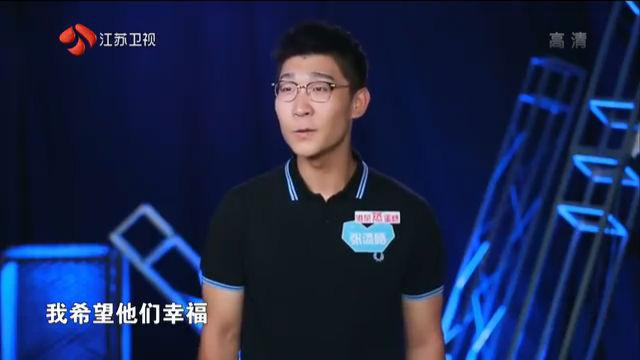 """""""萌系小仙女""""卢婧媛获张添皓专属告白"""