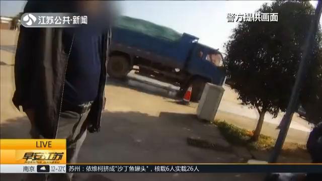 严惩货车交通违法行为 超载443%!载重3吨货车竟然装了16.3吨货
