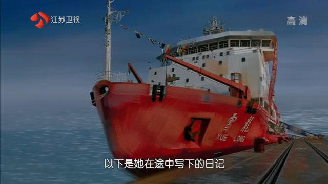 李念《航海日记》