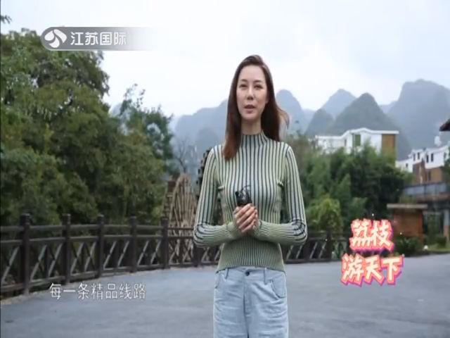 荔枝游天下 20191019