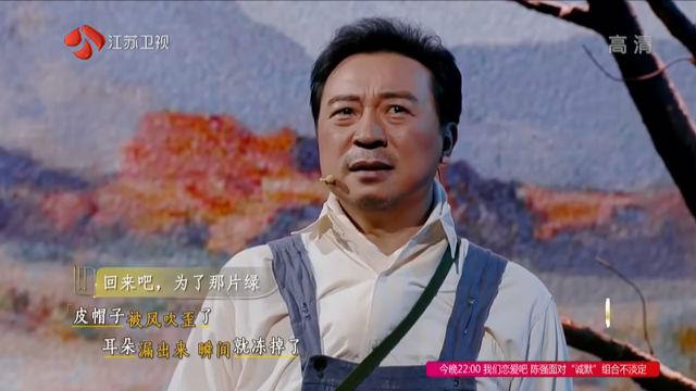 张晞临《回来吧,为了那片绿》