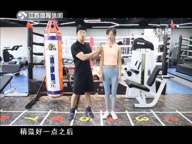 荔枝健身 20191027