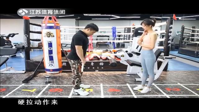 荔枝健身 20191031