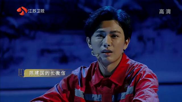 王佑硕《陈建国的长微信》
