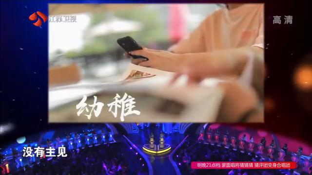 非诚勿扰 20191109 刘涵涛 情感经历