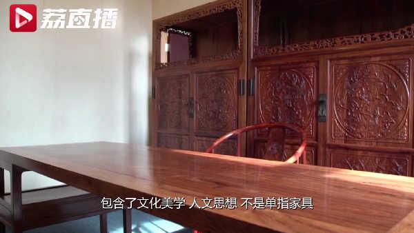 游遍江苏│京派、广派、苏派…明式家具三大流派都啥风格?