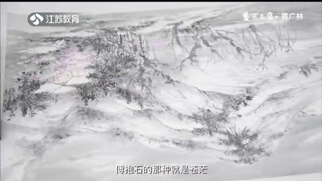 艺术之窗·黄广林