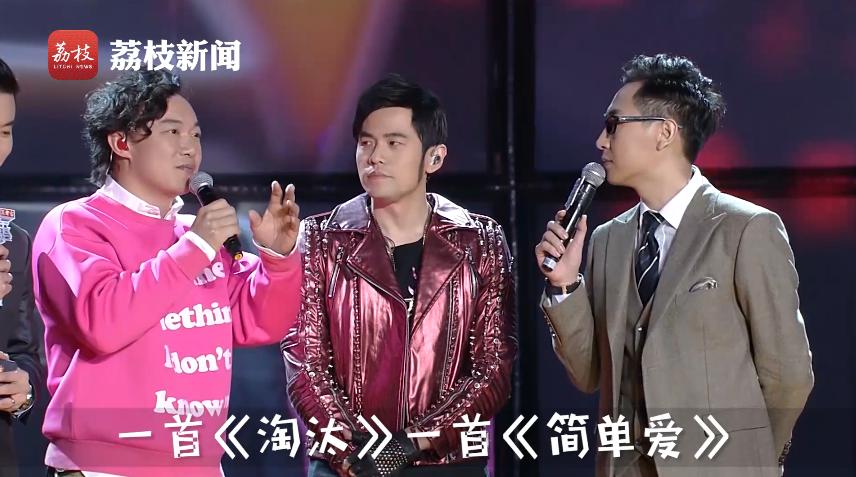 荔枝跨年趣盤|周杰倫&陳奕迅2015江蘇衛視對歌跨年