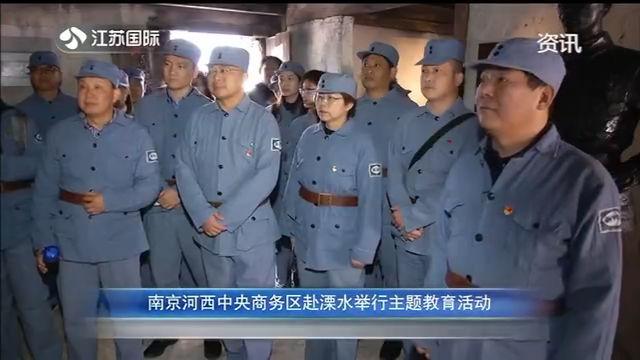 江苏新风采 20191124