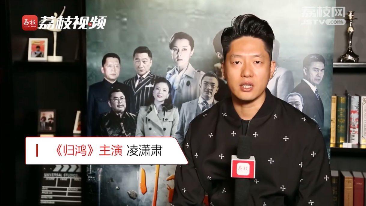凌潇潇专访(新)