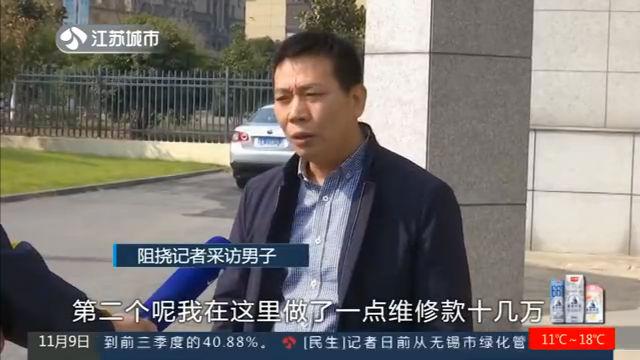 蓝天星港花园小区事件追踪:涉事男子道歉 开发商作出回应