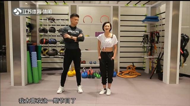 荔枝健身 20191218