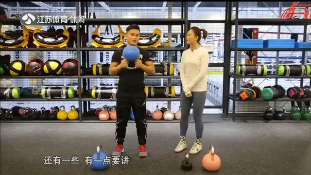 荔枝健身 20191223