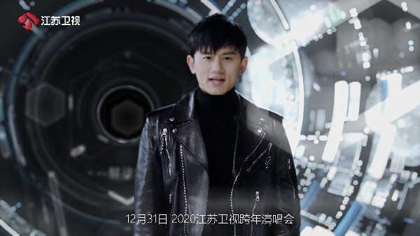 2020江苏卫视跨年演唱会张杰宣传片