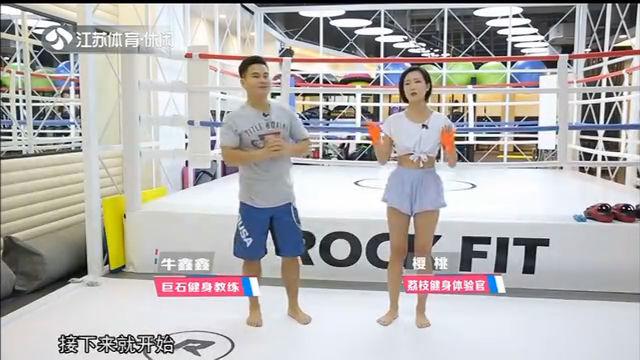 荔枝健身 20191231