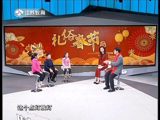 《凡事讲礼》礼俗春节特别节目